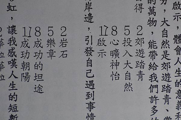 DSC_2921.JPG