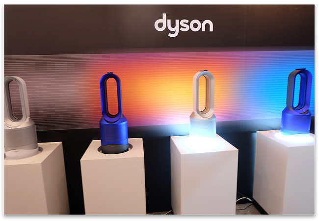 dyson pure hot cool. Black Bedroom Furniture Sets. Home Design Ideas