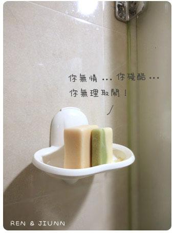 SOAP_06.jpg