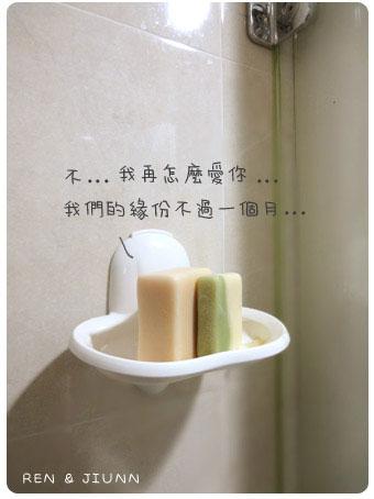SOAP_04.jpg