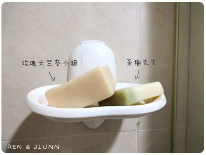 SOAP_01.jpg