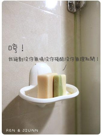 SOAP_12.jpg