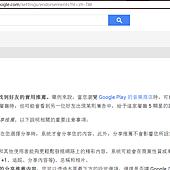 google privacy_02