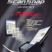 SCANSNAP-IX500-2(1)