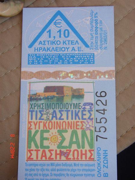 crete的公車票