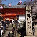 20120408紀三井寺