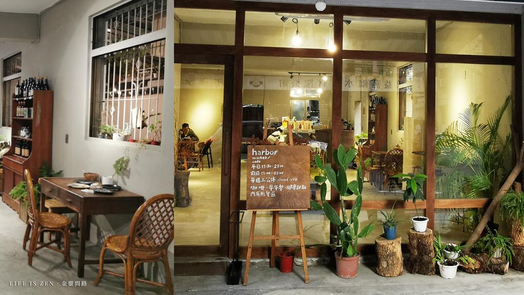 Vegan的極樂世界,素食咖啡廳『harbor market』,隱身在南港的文青小店,大推蘋果肉桂冰淇淋鬆餅! (1).jpg