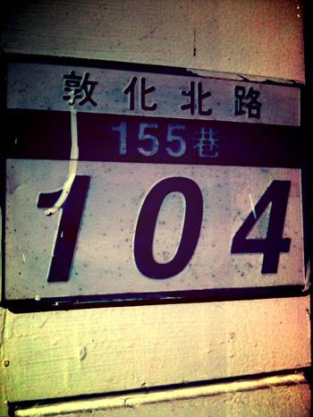 照片.JPG