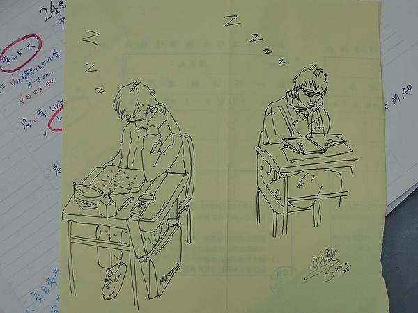 DSC07644.JPG