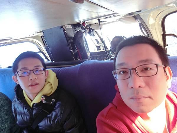 直升機機艙與小舅子