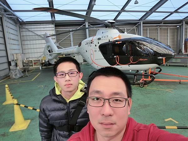 與直升機合照