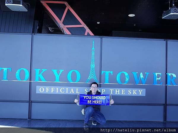 東京鐵塔頂樓.JPG