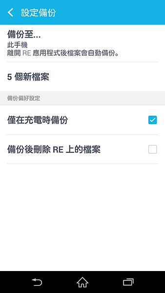 Screenshot_2014-12-05-21-30-07