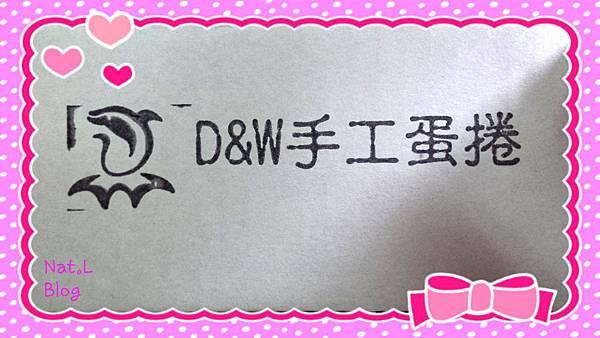2014-09-26-23-03-52_deco
