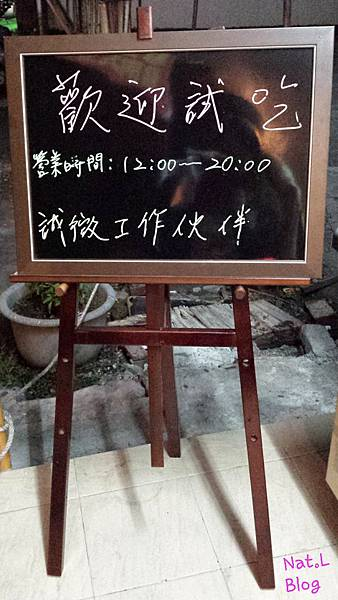 2014-10-03-23-33-00_deco