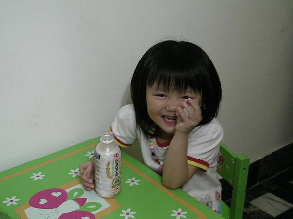 SANY0328.JPG