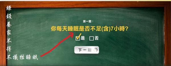 檢測2.jpg
