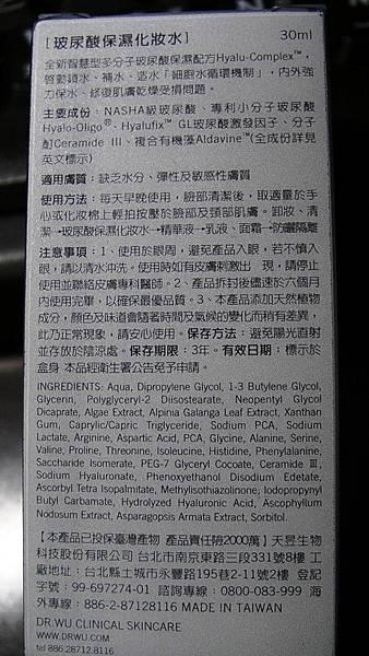 SANY0139.JPG
