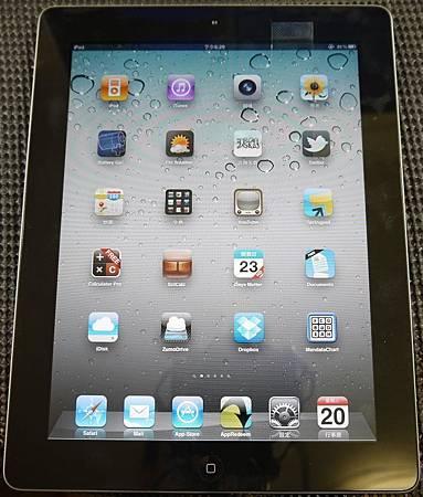 iPad 2-36.JPG
