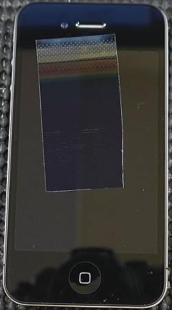 iPhone 4-399.JPG
