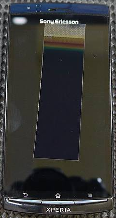 SE XPERIA Arc-26.JPG
