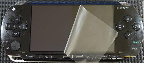 PSP-62.JPG