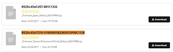 Huawei B525s-65a 解決異常重開問題&軟體更新回舊版本@ Nathan; :: 痞客邦::