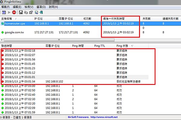 Huawei B525s-65a 解決異常重開問題&軟體更新回舊版本@ Nathan