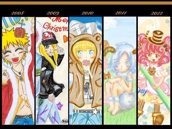 五年的繪畫進化史