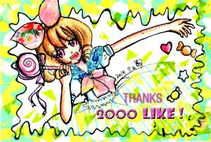 2000LIKE_300