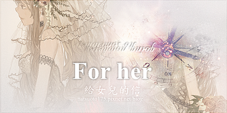 FOR HER.png
