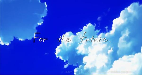 Foe the future