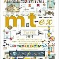 MT Taipei 0