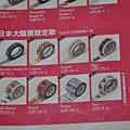 大阪展限定款~買了蠟筆、顏、標誌~