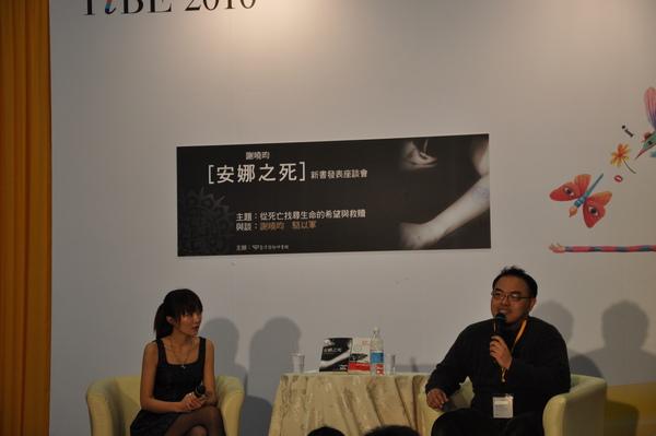 DSC_0868.JPG