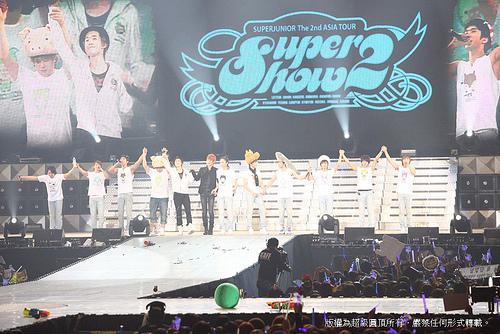SJ演唱會07.jpg