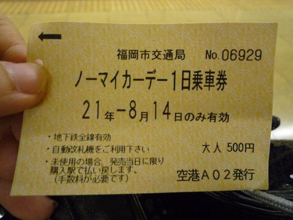 P1000707.jpg
