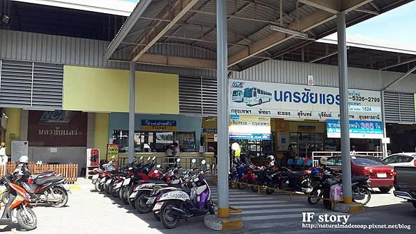 Chiang Mai NCA