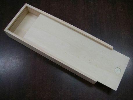 原木小盒90.jpg