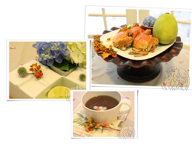 20110923秋色美食_02.jpg