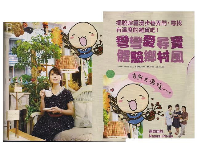 20111104-TaipeiWalker-P01.jpg
