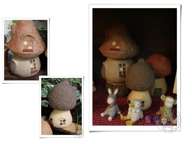 20111105-菇房子_02.jpg