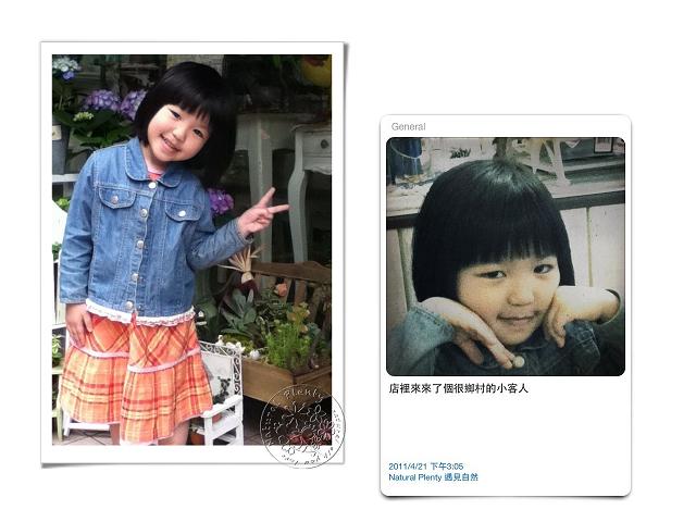 20111122-鄉村小女孩_01.jpg