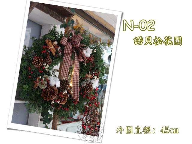 20111207諾貝松花圈_06.jpg