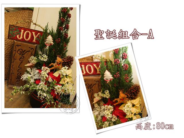 20111219-聖誕組合_A02.jpg