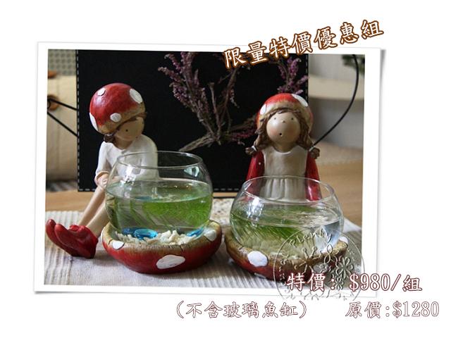 20111219-聖誕組合A_03.jpg