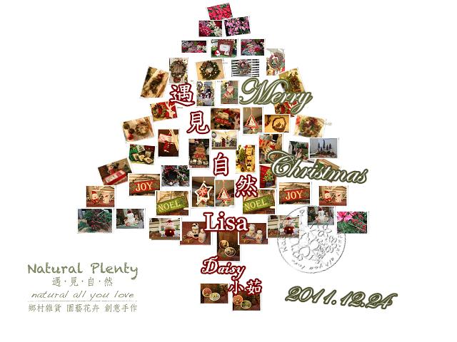 20111224聖誕卡.jpg