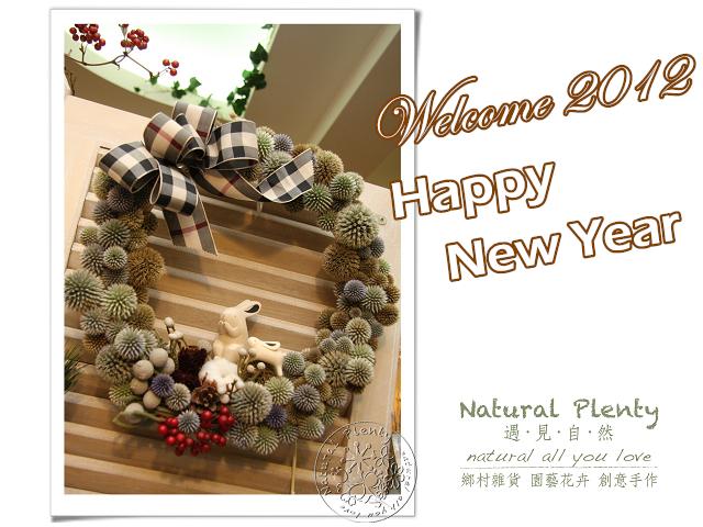 20111225-賀年卡.jpg