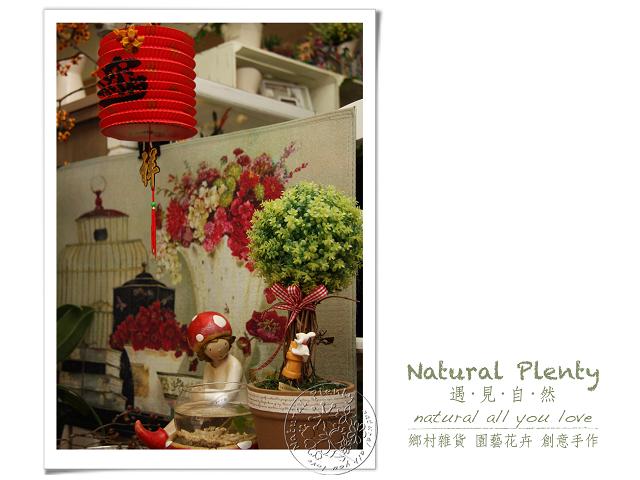 20111228-春節換妝_01.jpg