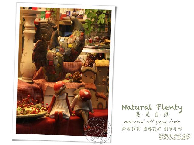 20111229-春節櫥窗_01.jpg